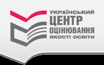 УЦОЯО